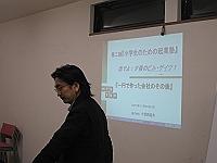 img_0092-s.JPG